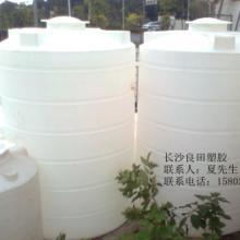 供应萍乡防腐塑料罐厂家萍乡防腐塑料罐价格萍乡防腐塑料罐供应商批发