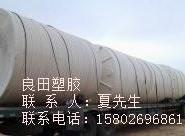 供应怀化20吨15吨10吨5吨3吨2吨1吨水处理配套储罐