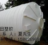 供应岳阳20吨15吨10吨5吨3吨2吨1吨塑料水箱