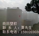 供应长沙哪里有防腐储罐卖长沙哪里有大型防腐储罐卖?