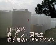 永州PE储罐桶图片