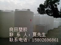 供应永州20吨15吨10吨5吨3吨2吨1吨PE储罐桶