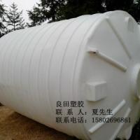 供应冷水滩20吨15吨10吨5吨3吨2吨1吨农药储罐
