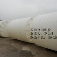 供应湘潭20吨,15吨,10吨,5吨,3吨,2吨,1吨无机酸储存罐