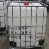 长沙1吨运输罐长沙IBC吨桶吨桶IBC集装桶