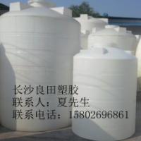 供应贵州20吨15吨10吨5吨3吨2吨1吨塑料桶价格