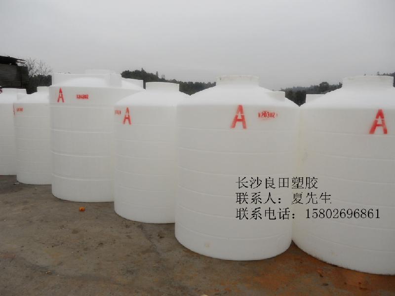 供应衡阳无机酸储罐生产厂家衡阳无机酸储罐报价衡阳无机酸储罐供应商