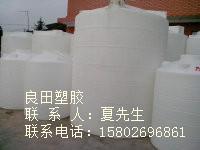 供应永州20吨15吨10吨5吨3吨2吨1吨无机酸储存罐