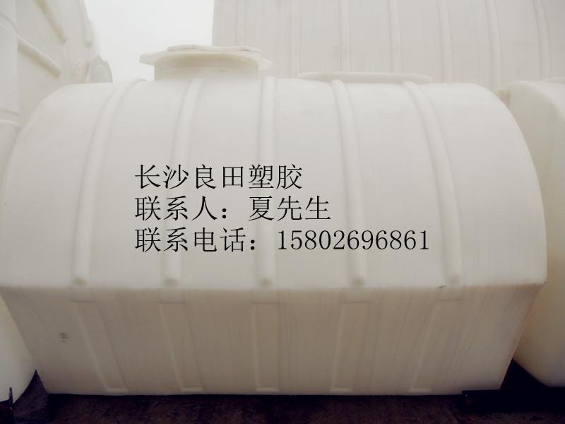 供应怀化20吨15吨10吨5吨3吨2吨1吨卧式储罐