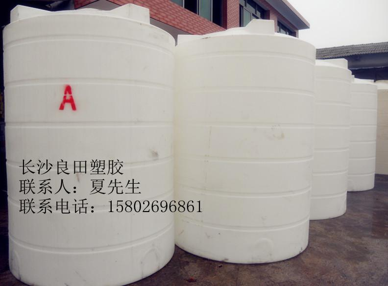 供应长沙20吨15吨10吨5吨3吨2吨1吨PE平底储罐