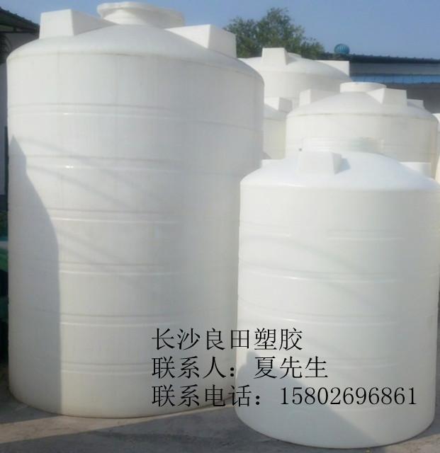 供应怀化20吨15吨10吨5吨3吨2吨1吨农药储罐