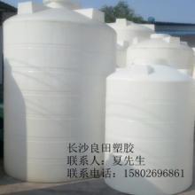 供应吉首20吨15吨10吨5吨3吨2吨1吨无机酸储罐