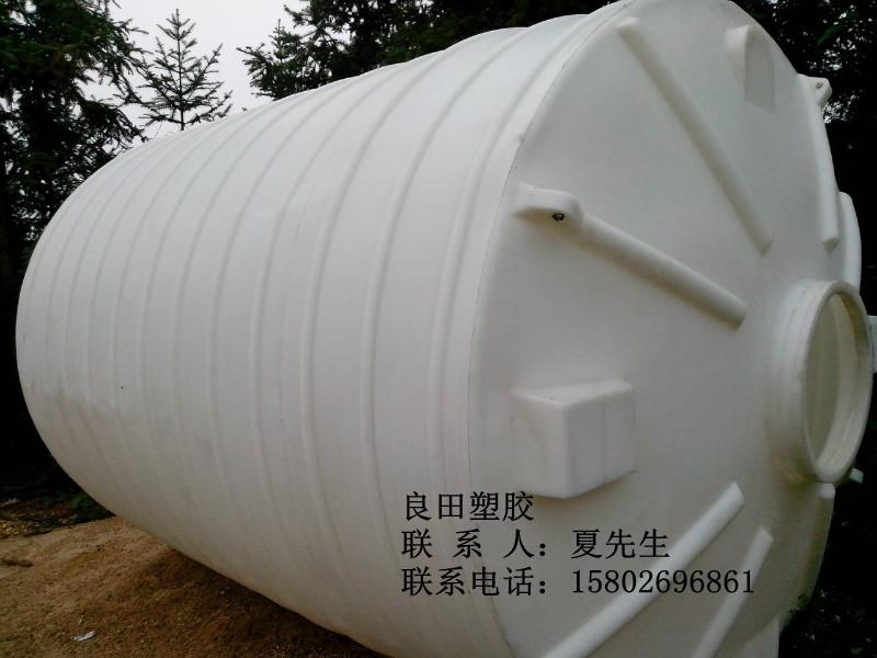 供应怀化20吨15吨10吨5吨3吨2吨1吨水处理设备罐