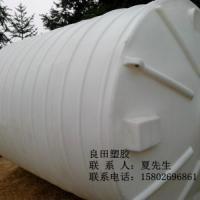供应贵阳20吨15吨10吨5吨3吨2吨1吨塑料容器