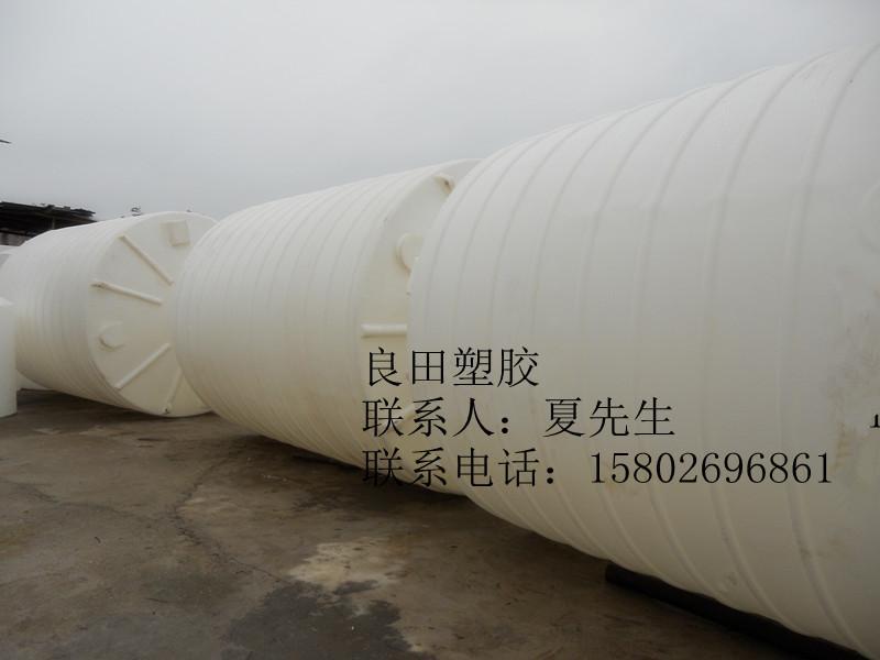 供应衡阳20吨,15吨,10吨,5吨,3吨,2吨,1吨PE储罐价格