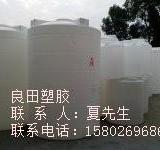 供应湖北20吨15吨10吨5吨3吨2吨1吨给水设备罐价格