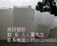 新余给水设备罐价格图片
