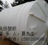 供应娄底20吨15吨10吨5吨3吨2吨1吨无机酸储罐
