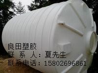 供应娄底20吨15吨10吨5吨3吨2吨1吨絮凝剂储罐