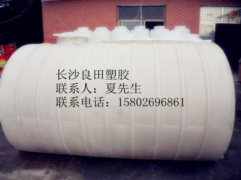 供应娄底20吨15吨10吨5吨3吨2吨1吨平底卧式储罐
