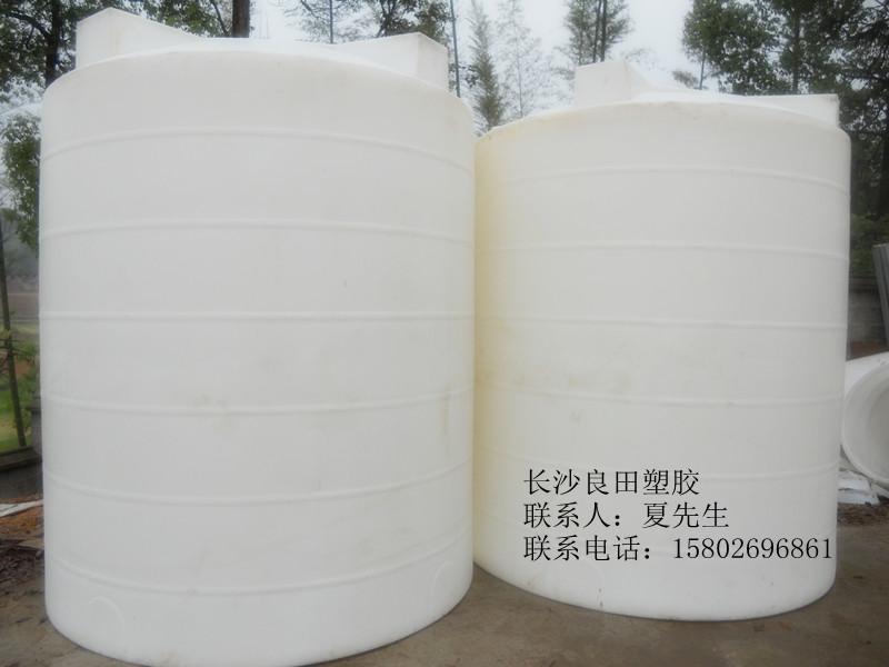供应岳阳20吨15吨10吨5吨3吨2吨1吨塑料桶价格