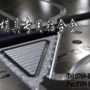 供应2024-T4超硬铝板2024-T4东莞厂家