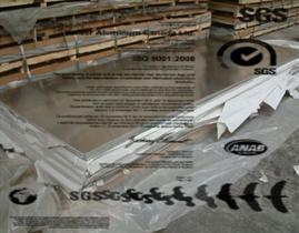 超硬2024-T4铝板2024-T4导电铝板图片