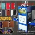 苏州采购手机皮套机平板电脑皮套机图片
