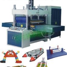 供应惠州塑料热合机50KW高周波封口高周波裁断封口机塑料焊接机
