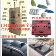 江苏汽车摩托车用塑胶滤清器焊接机图片