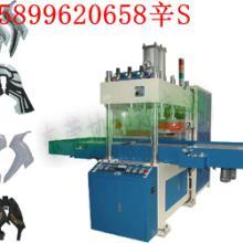 供应浙江KAPPA鞋材专用裁断机鞋机,裁断机类的设备