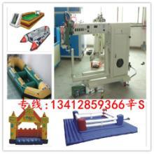 供应汕头热吹机用于大型充气产品的焊接-惠州旅游帐篷缝制加工机批发批发