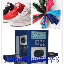 供应温州安踏鞋材专用高周波鞋材压花机