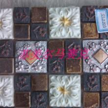 欧式树脂马赛克厂家 别墅背景墙装饰-首选瓷砖