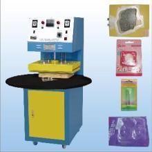 供应XH-50吸塑包装机适用玩具文具日用品化妆品等吸塑封口包装批发