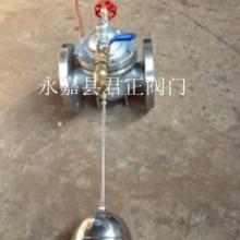 供应100X不锈钢遥控浮球阀批发