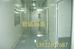 供应清远耐酸耐碱地坪漆/供应防腐地坪材料