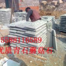 供应山东青石中国青石荒料板材