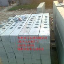 供应绿砂岩荒料板材