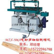 江苏婴儿床品制作MZX-506气动多轴钻铣槽机可订做8个孔厂家厂销图片