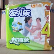 供应安儿乐纸尿裤,安儿乐超能吸2代婴儿纸尿裤XL码加送3片批发