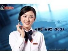 供应维修)南宁LG电视机售后服务电话【经验丰富 满意百分百】批发