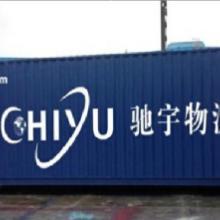 中亚五国及蒙古的铁路运输批发
