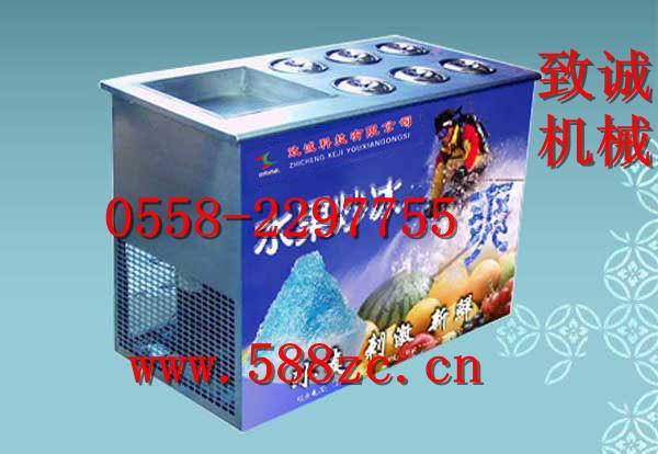 沈平双缸炒冰机怎么卖  全自动炒冰机设备  双缸炒冰机