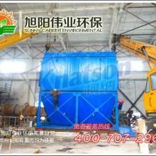 供应袋式除尘器在复混肥装置上的应用,布袋除尘器在复合肥装置上的应用 除尘袋式器在复混肥装置上的应用批发