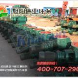 供应FU150-350型链式刮板输送机
