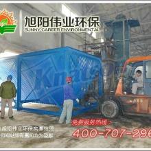 供应复合肥脉冲袋式除尘器,复合肥车间布袋除尘器,复合肥行业布袋除尘器批发