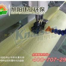 供应北京除尘器布袋,北京除尘器布袋厂家,北京除尘器布袋价钱批发