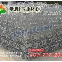 供应旭阳伟业环保生产各种型号除尘骨架批发