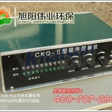 供应脉冲控制仪,脉冲控制仪价格,脉冲控制仪报价,布袋除尘器脉冲控制仪批发
